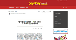 Preview of goodday.co.nz