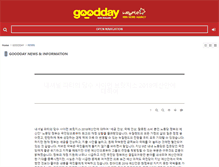 Tablet Preview of goodday.co.nz